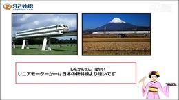 实用日语之:新日本语教程初级第2册 第一课