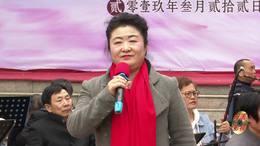 郑州第十一届海棠文化节 邓秋香演唱 歌曲《边疆处处赛江南》