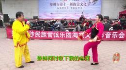 郑州第十一届海棠文化节 巴志强丁文香表演唱 歌曲《过河》