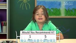 【发现最热视频】外国熊孩子吃皮蛋的反应