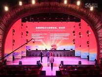 云南企业孝道文化年颁奖盛典 弘扬孝道文化优秀企业 企业家