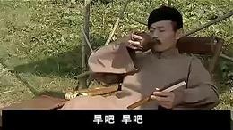 8集越剧电视剧【毛泽东与杨开慧】 第4集 舒锦霞 王霙