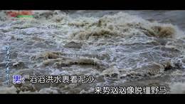 王小荣 风雨中出发KTV 高清双音真人版