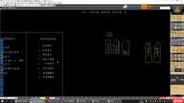 ET软件打版使用教程 服装CAD教程第4课
