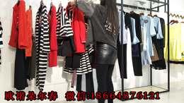杭州品牌女装欧诺朵尔七彩碟春装特价走份批发