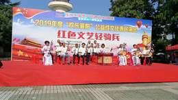 没有共产党就没有新中国(民乐合奏)