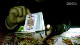 魔术(手法简单最快夹牌