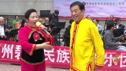 郑州第十一届海棠文化节 巴志强丁文香表演唱 《逛新城》