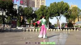 玉米广场舞原创《好运连连》制作余晖