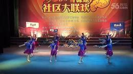 2016安庆市社区大联欢 舞蹈 雪域踢踏 美丽中国走起来...
