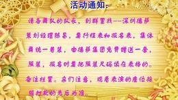广西首次廖弟专场活动 《6.19港澳活动》