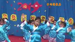 汲滩镇明德幼儿园2019迎元旦成果展【中华孝道】