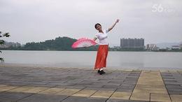 肇庆牌坊广场作业之十八:扇舞嫁妆 示范罗老师_习舞自拍老画眉