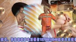 75【云南山歌】【山歌书】【高清视频】春风阵阵沐浴你