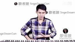 7.跳音第一集——唱歌技巧与发声方法 狗喘气