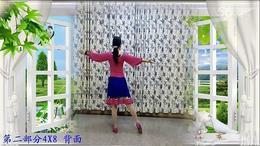 清溪蓝蝶原创舞蹈《永远的草原》附正背面演示和分解...