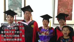 学生为闫孟伟教授作的视频2018 11 08