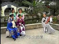 越剧电视剧【珍珠塔】何惠丽周柳萍(下)