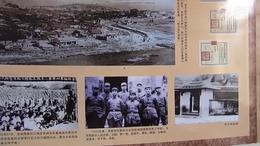 欢乐合唱团团员参观闽中司令部陈列馆
