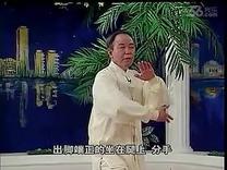 李德印24式太极拳精讲(上)