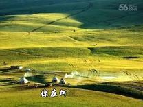 新疆民歌《在银色的月光下》