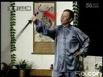 武当太极剑教程4
