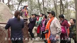 4 茂陵 马嵬驿景区_x264
