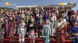 己亥2019年清明公祭轩辕黄帝典礼 _高清