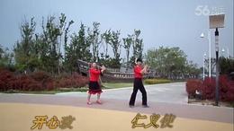 青岛爷姑健身广场舞 姑娘你真美