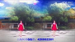 085上海阿英小辣椒 编舞 春英 视频制作 演示 阿英