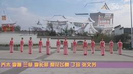 广德露晨舞蹈队《又见北风吹》编舞:艺子龙