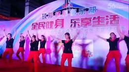 天之蓝广场舞 最炫广场舞(滨河花园)社区全民健身活动