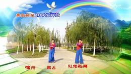 万春园广场舞【云阳风情】编舞,青春飞舞,姐妹版
