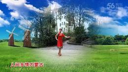 东方升起视频广场舞《永远的那达慕》
