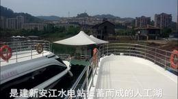 春游杭州:千岛湖钓鱼岛一瞥