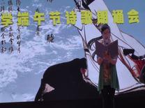 00537  红船精神永放光辉  海宁老年大学章云仙