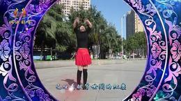 被情伤过的女人 玉米广场舞 编舞玉米 演示竹韵 兴源影音