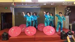 同心合唱团迎新联欢之舞蹈《烟花三月下扬州》...