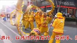 东台民俗闹新春