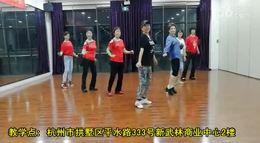 排舞《小甜妞》Chiki Chiki - 城西银泰排舞培训班演跳