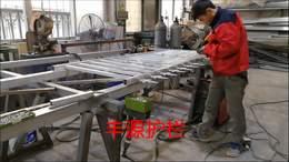 室内铝艺栏杆厂家