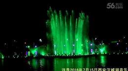 (360)第十二集:第三乐章:汉城湖音乐水景表演《盛世风景》...