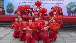 科普日宣传活动节目展示一 舞蹈  大红灯笼