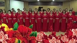 合唱【习习春风暖人心】艺憬天地朝霞合唱团