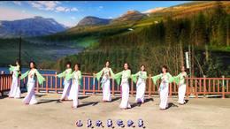 刘荣全国明星队凉都梅子队《天下醉美花舞人间》