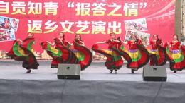 舞蹈 大山的女儿20171224