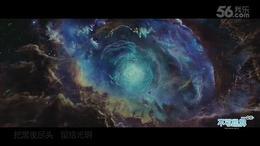 时间的力量—电影《不可思议》主题曲 尚雯婕 最热MV...