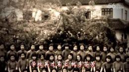 纪念母校华诞110周年校友聚会(新)
