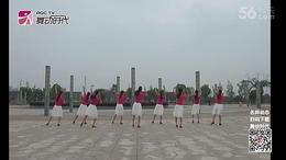 安徽广德露晨舞蹈队《相聚中华》编舞:樊莉 乔木