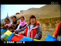 韩红   天路(MTV)